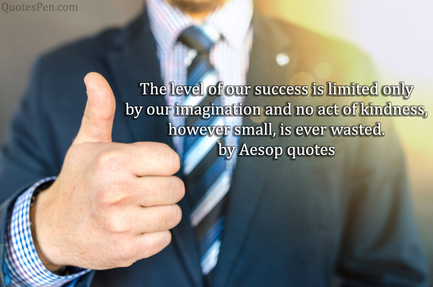level-our-success quote for student