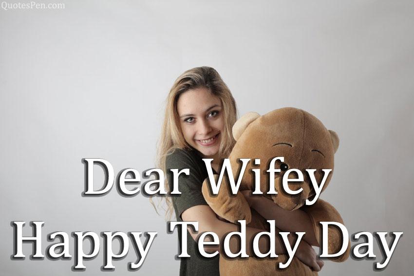 dear-wifey-image-2021