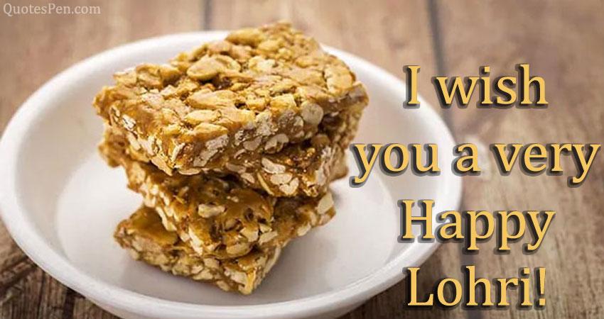 i-wish-you-happy-lohri
