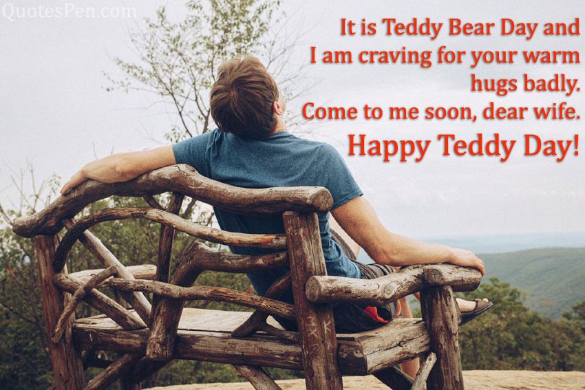 it-is-teddy-bear-day