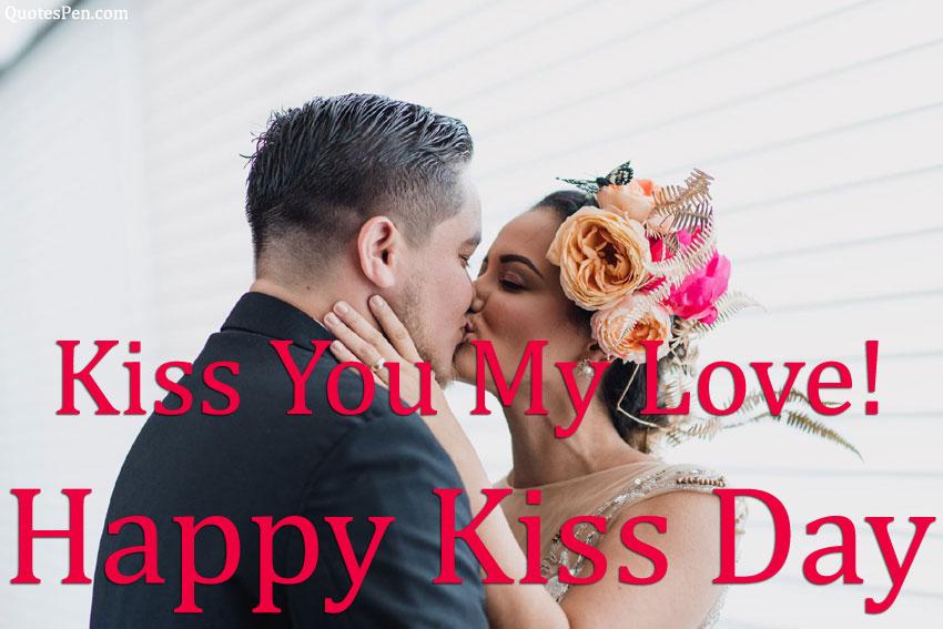 kiss-you-my-love