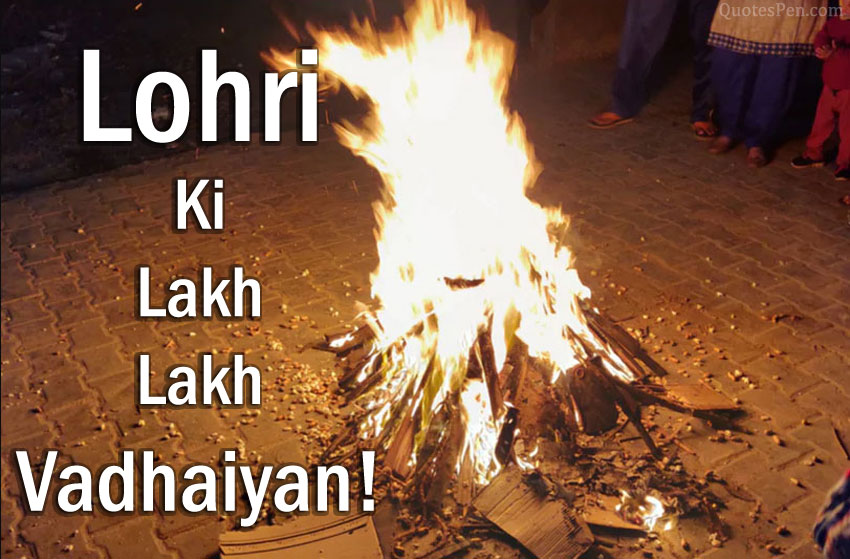lakh-lakh-vadhaiyan-lohri-wishes image