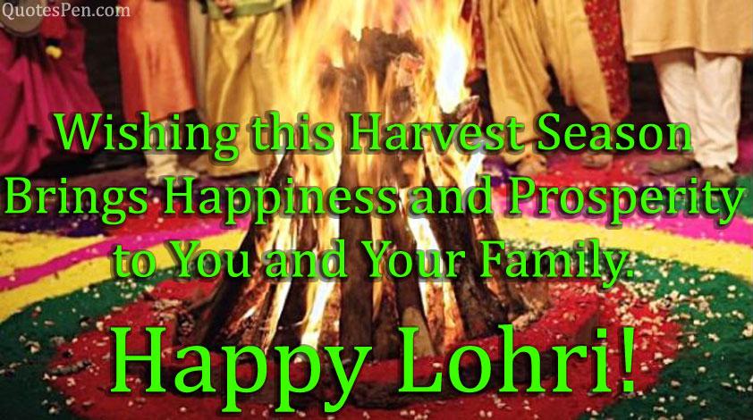 lohri-wishes-2021