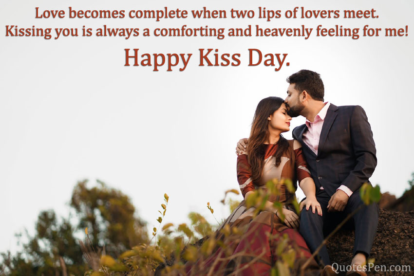 happy kiss day message