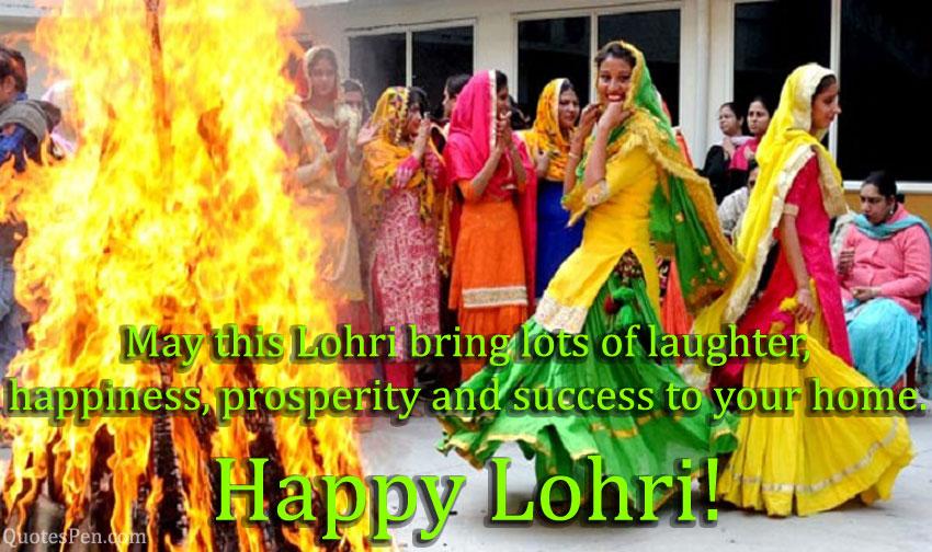 may-this-lohri-bring-lots