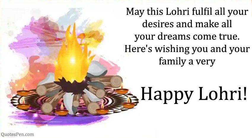 may-this-lohri-fulfil-all