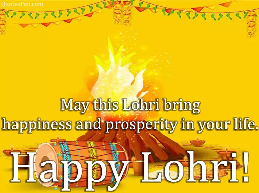 lohri-wishes images