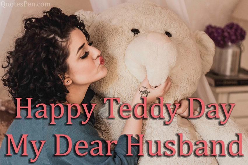 my-dear-husband-image-2021