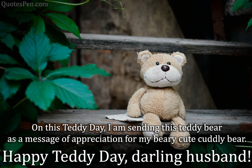 on-this-teddy-day