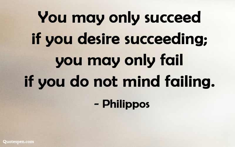 philippos-inspirational-quote-for-students