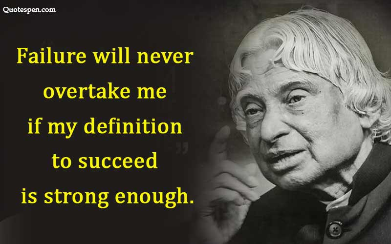 positive-thinking-quotes-by-abdul-kalam