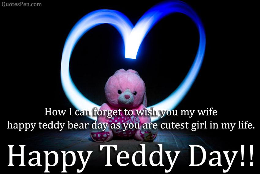 wish-you-my-wife-teddy-day