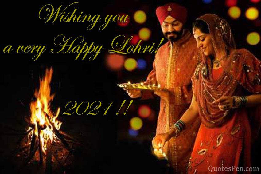wishing-you-happy-lohri