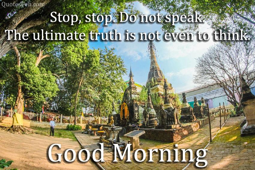 do-not-speak-quote