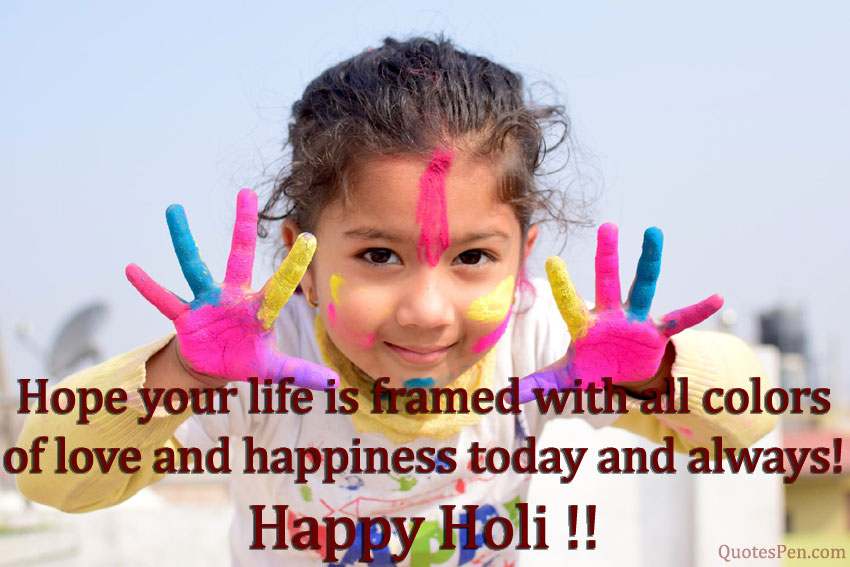 english-quotes-on-holi