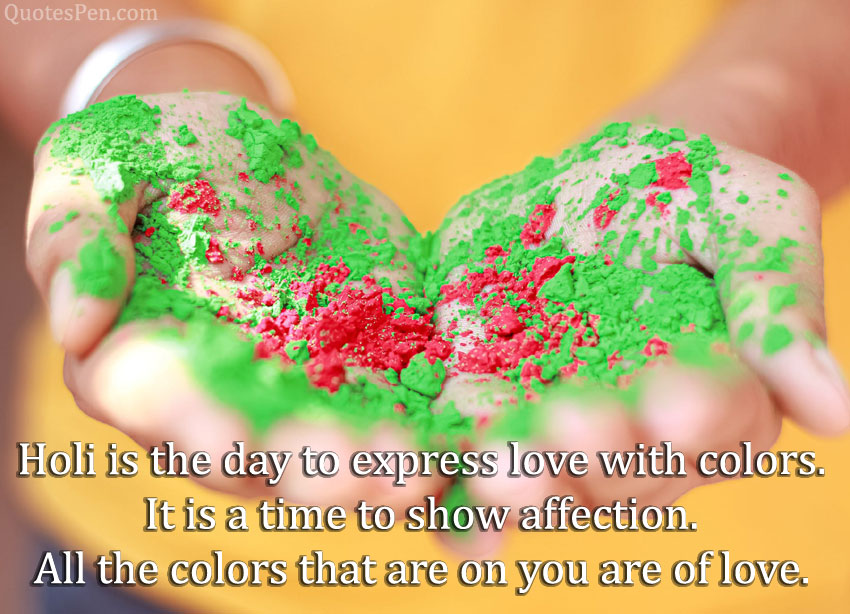 holi-quote-in-english