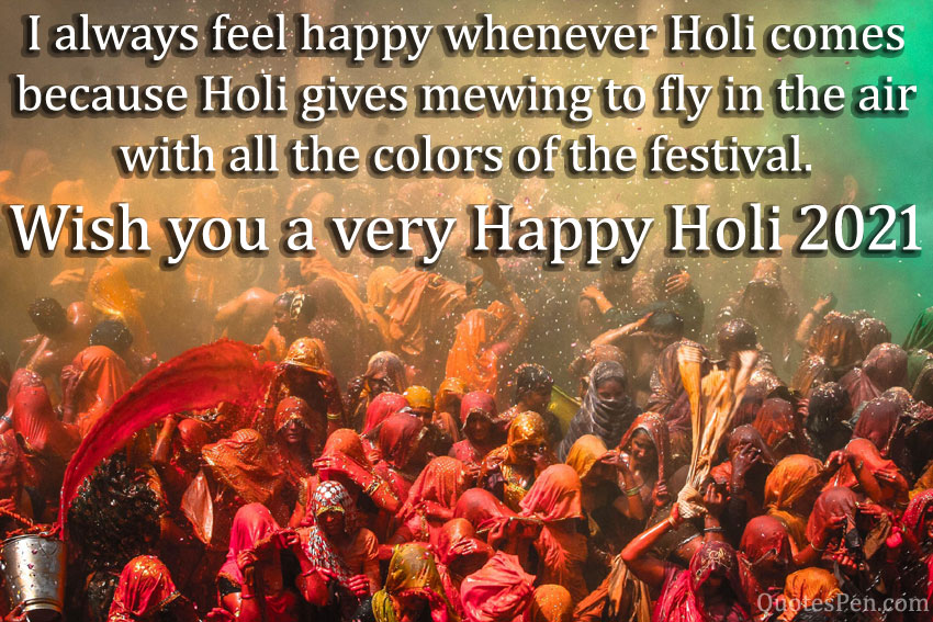 i-always-feel-happy-holi