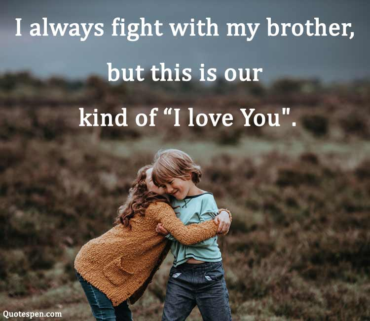 i-love-you-my-brother