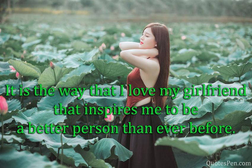 inspires-me