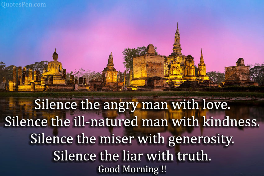 silence-angry-man-quote