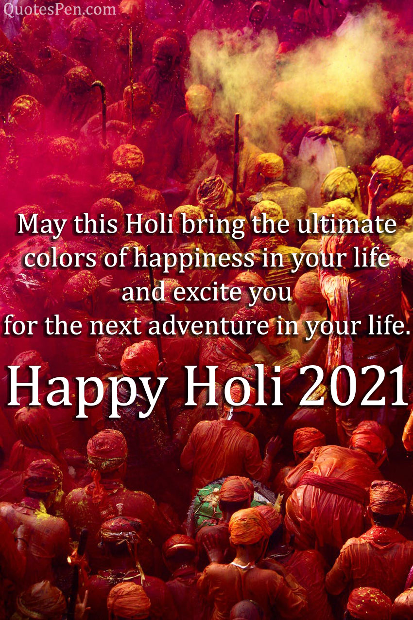 wishes-for-happy-holi-2021
