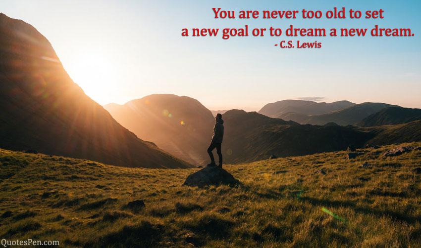 achieving-dream-quotes