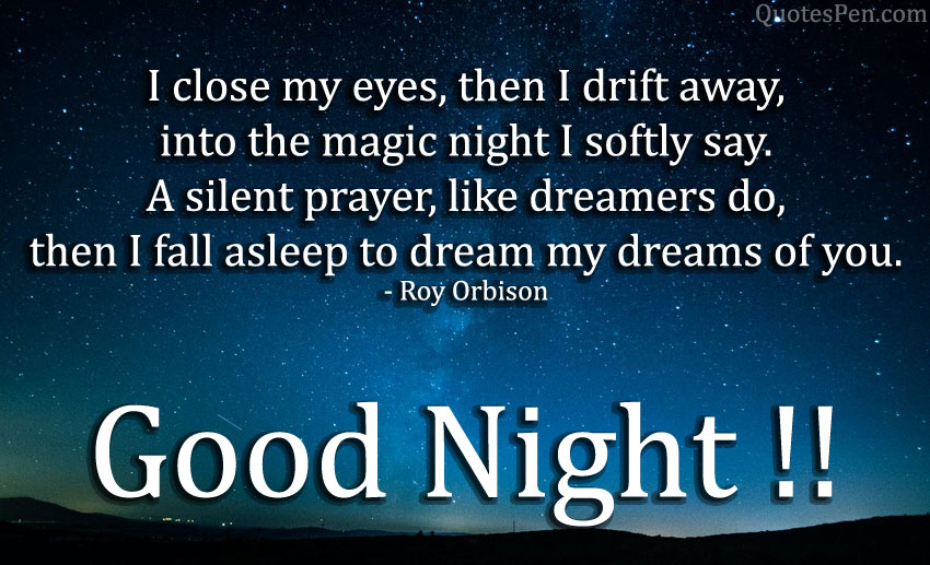 dreamers-good-night-quotes