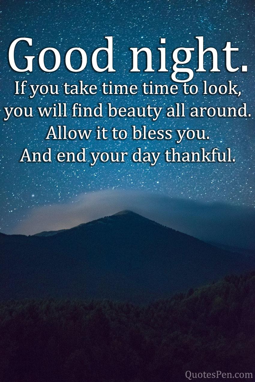 good-night-inspirational-quote