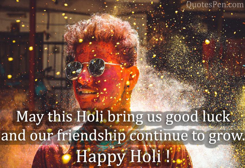 holi-quotes-in-hindi