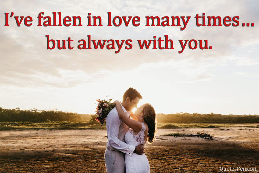 i-have-fallen-in-love-quote