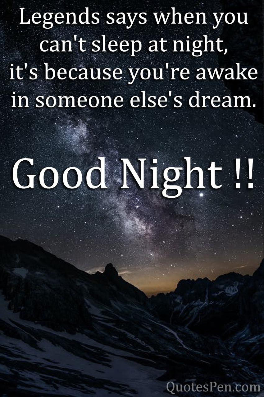 inspiring-quotes-on-good-night