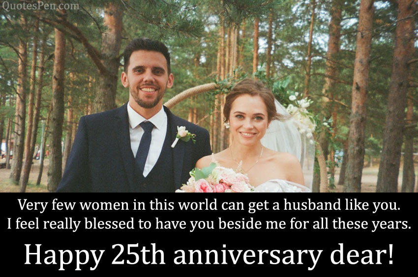 25th-anniversary-wishes-for-husband