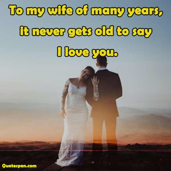 5th wedding anniversary wishes quotes for wife