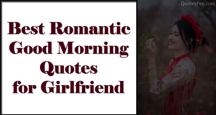 best-romantic-good-morning-quotes