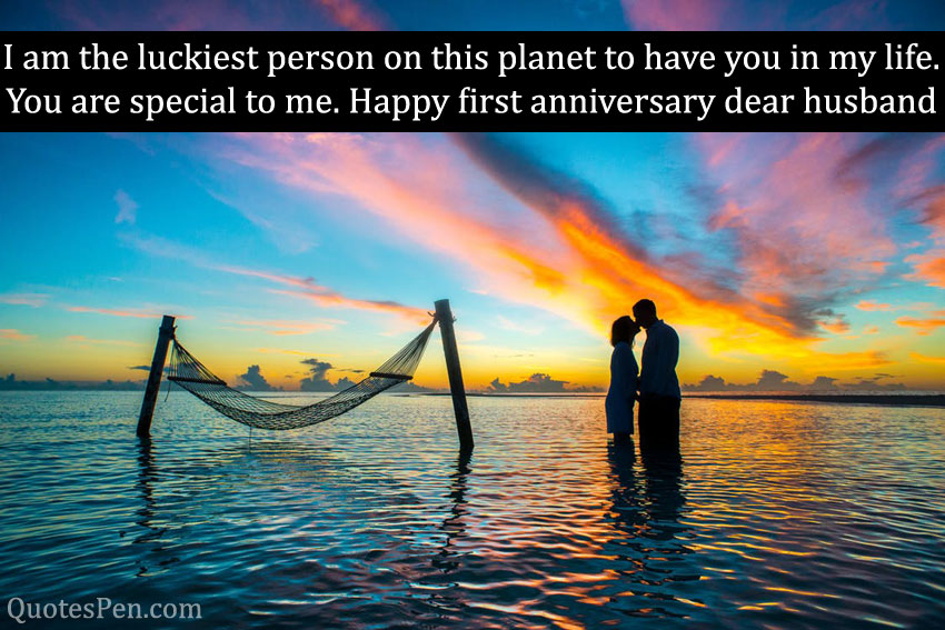 first-anniversary-wishes-for-hubby