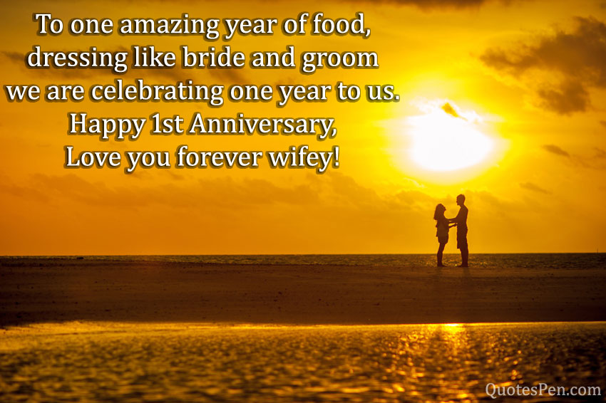 for-wifey-1st-anniversary-quotes