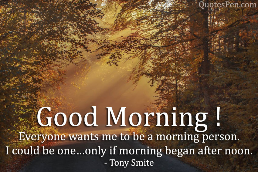 good-morning-funny-quotes-for-friends