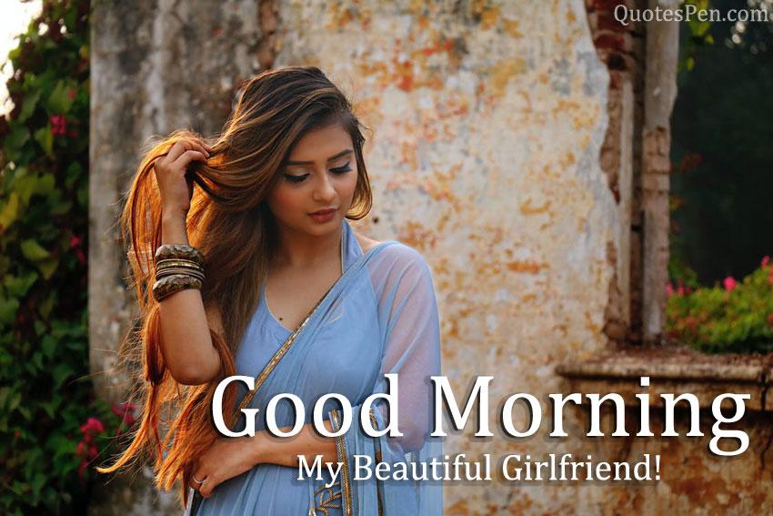 good-morning-my-beautiful-girlfriend