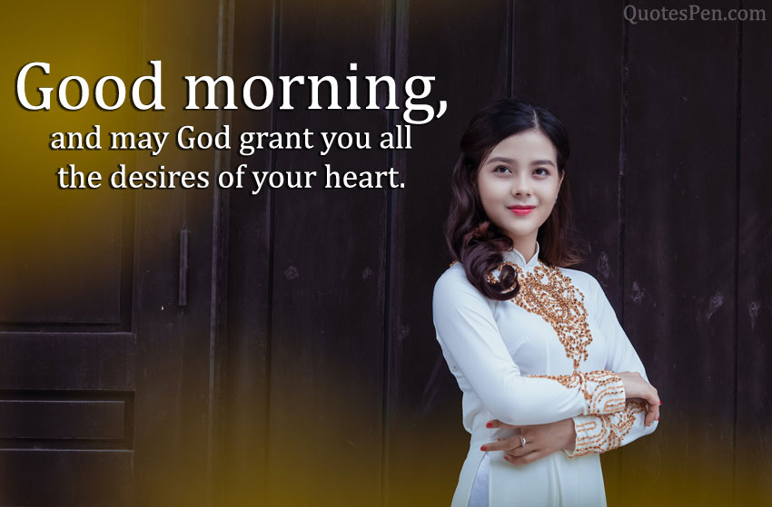good-morning-my-heart-quote-girlfriend