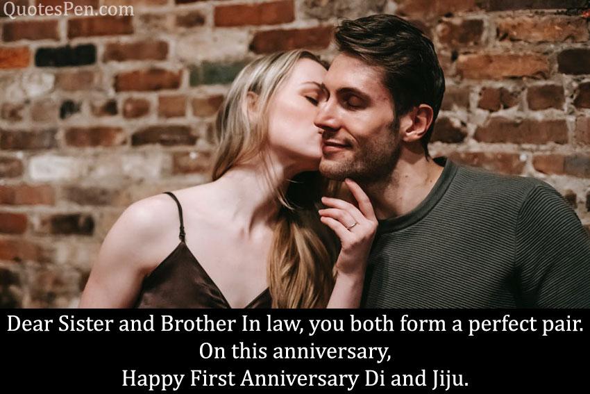 happy-1st-anniversary-wishes-for-jiju-di