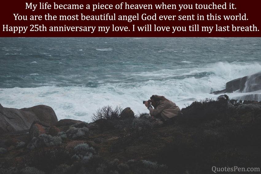happy-25th-anniversary-my-love