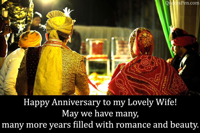 happy-25th-anniversary-to-my-lovely-sister-jiju