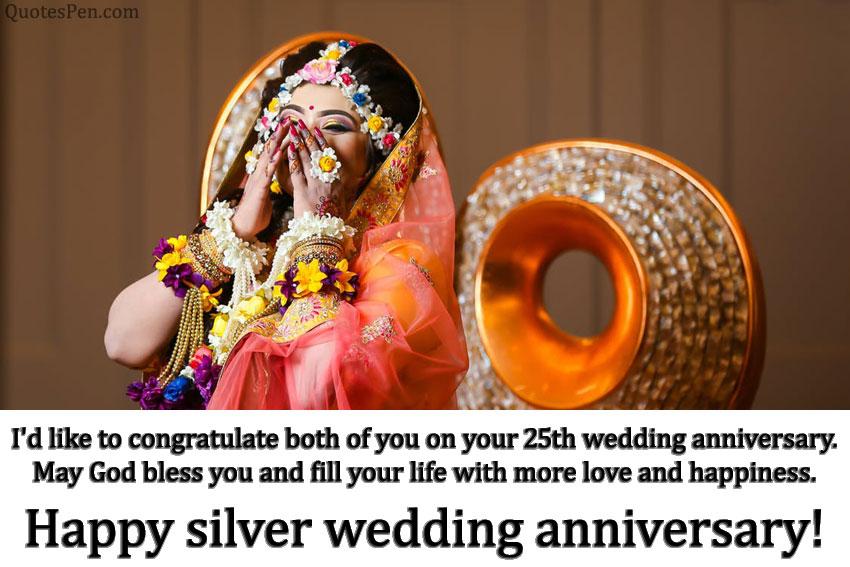 happy-silver-wedding-anniversary-jiju-sister