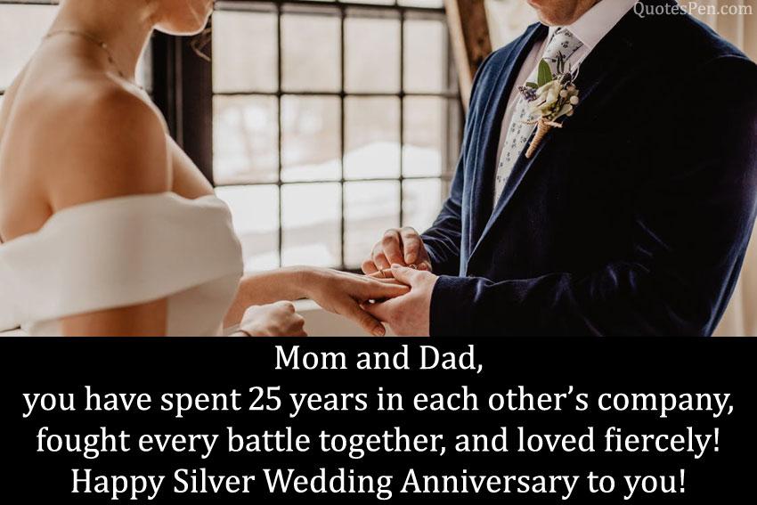 happy-silver-wedding-anniversary-wishes-mom-dad