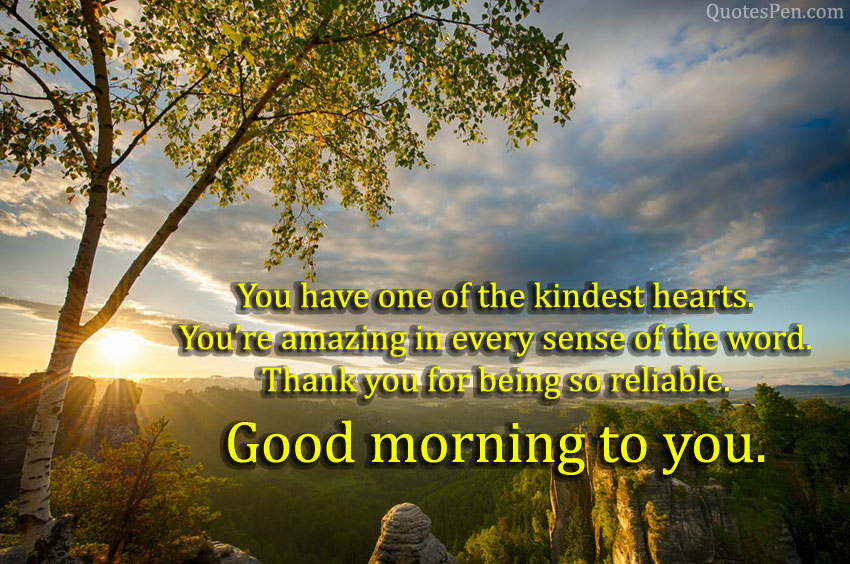 inspirational-morning-quote-for-friends