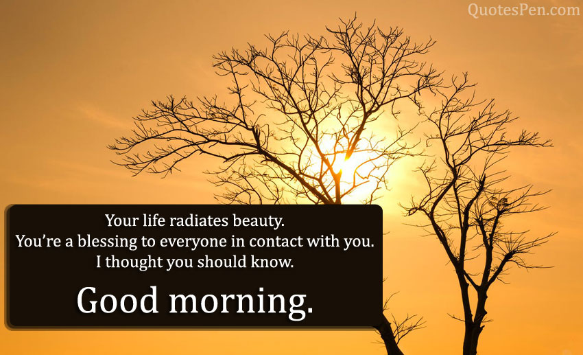 morning-inspirational-quote-wishes-for-friends