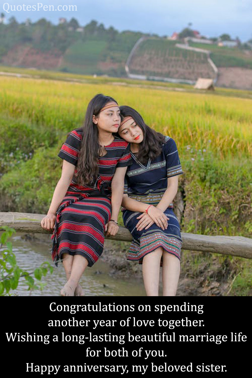 anniversary-wishes-to-sister-from-brother