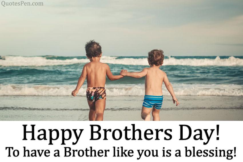 brothers-day-whatsapp-status