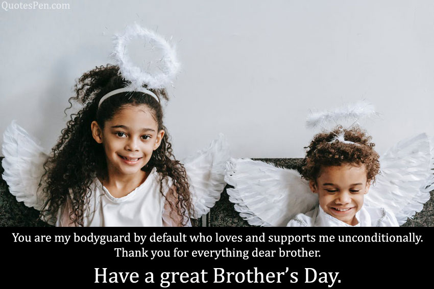 brothers-day-wishes-from-cute-sister