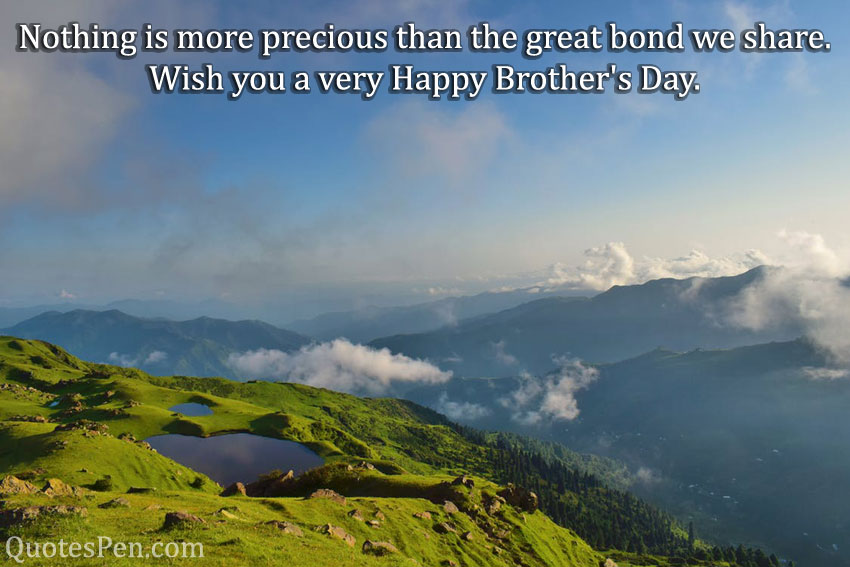 brothers-day-wishes-picture